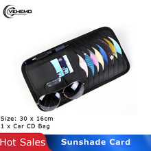 Vehemo Sun Visor Leather Auto Car Sunshade Sun Visor CD Card Glasses Holder tigu