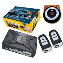 Car Alarms Cardot Start-Stop Keyless Entry Anti-Thief Push-Button Passive Smart Pke Russian