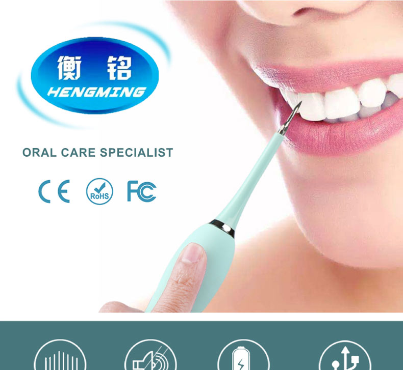 新款228洁牙器-英文详情图_01
