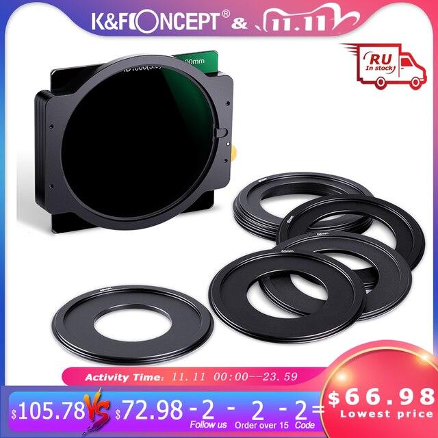 K & f conceito nd1000 quadrado filtro de lente 100mm x 100mm com suporte de metal + 8 pçs adaptador anéis para canon nikon sony lente da câmera