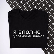 Women's T-shirts with Inscriptions Russian Letter Printed Casual Tee Black T-shi