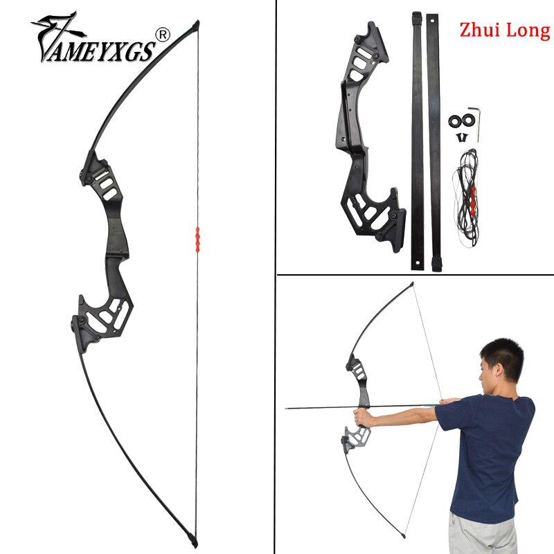 1 комплект Стрельба Из Лука 53 дюйма 35lbs прямой Потяните лук стрельба тренировка изогнутый лук с защитой от пальцев для охоты аксессуары