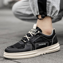 Spring New Men's Board Shoes Lattice Lace-Up Men's Shoes Breathable Trend Sports Casual Shoes Low-Heel Men'sShoes Large Size 44