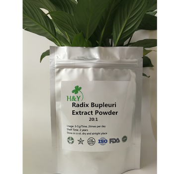 150-1000g Free Shipping Radix Bupleuri/Chai Hu Herbal/Bupleurum Extract Powder 20:1 In Stock free shipping 5pcs fa5571n in stock