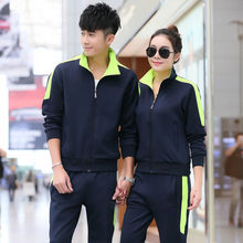 Men Tracksuit Women Two Piece Set Costumes Winter Clothes Female Pant Sets 2020 Loose Suit Autumn Thick Outfits LW1154(China)