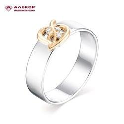 Ювелирные изделия Алькор серебряное кольцо с золотом и бриллиантом 01-1197/000Б-00