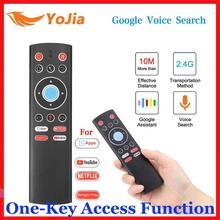 미니 2.4G 무선 음성 에어 마우스 자이로 원격 제어 IR 학습 안드로이드 TV 박스 원 키 액세스 기능