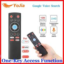 Mini 2.4G Wireless Voice Air Mouse Gyro Remote Control IR Learning For Android TV Box One key access Function