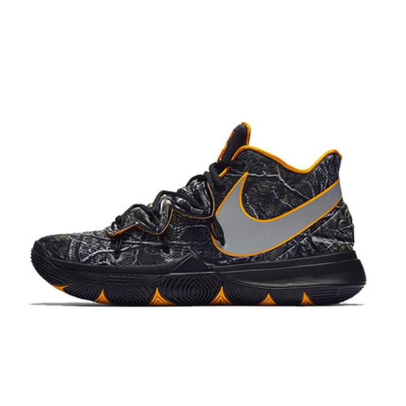 Nike Kyrie 5 EP Gris