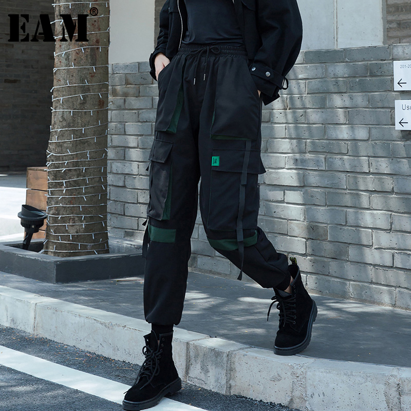 [EAM] High Elastic Waist Black Long Leisure Trousers New Loose Fit Harem Pants Women Fashion Tide Spring Autumn 2020 1M953