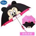 Портативный складной детский зонт для мальчиков и девочек, зонт с Микки и Минни, ветрозащитный зонтик от дождя, легко открывающийся складно...