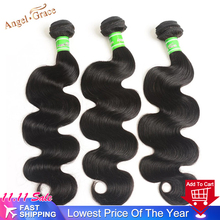 Anjo graça cabelo onda do corpo brasileiro pacotes 1/3/4 pçs lote 100% feixes de cabelo humano extensões remy tecer cabelo pacotes 100 g/pc