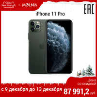 Smartphone di Apple iPhone X PRO MAX 64 GB IPhone 11 pro 6.5 pollici con tre telecamere potente Video della batteria 4K di garanzia