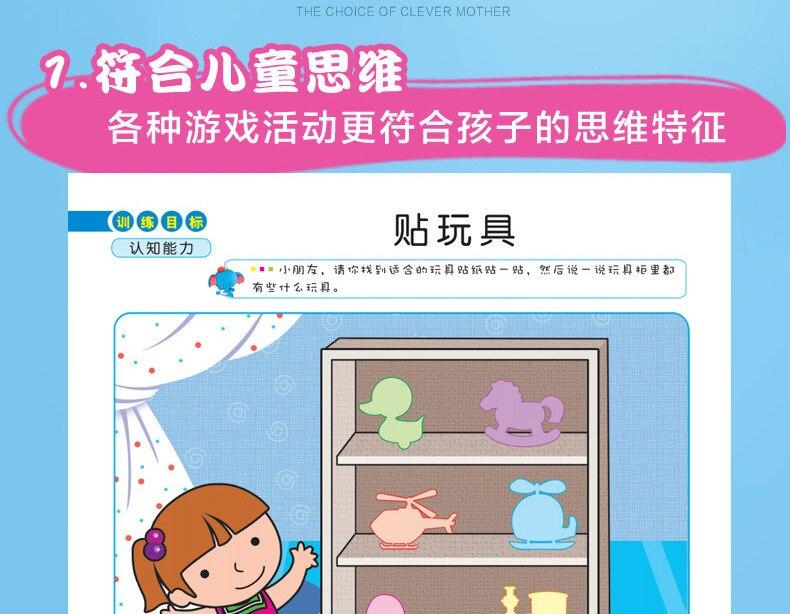 0-3 anos de idade educação precoce livros presente