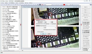 Image 5 - באינטרנט ZXW צוות 3.3 שרטוטים דיגיטלי אישור קוד מיליארדים X עבודה במעגל תרשים עבור iPhone iPad סמסונג