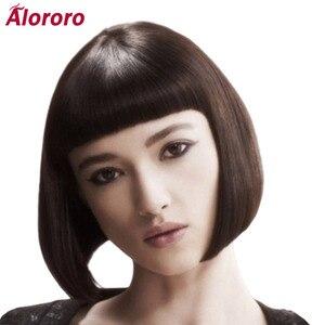 Alororo preto curto perucas para mulher 10 polegadas bob peruca sintética falsa com franja para festa diária ou cosplay