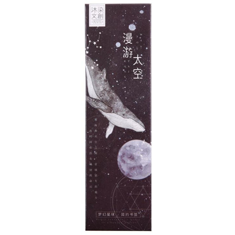 30pcs / Set Of Roaming Space Star Paper Bookmarks Creative Diy Message Card Office Learning Stationery Supplies Message Card