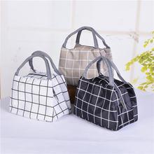 Черно белые решетки портативные изолированные Оксфордские сумки