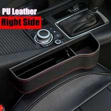 1Pair Leather Car Seat Slit Gap Storage Catcher Box Organizer Phone Cup Holder Cigarette Keys Drink Holder