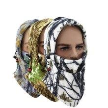 Теплая Ветрозащитная Балаклава Лыжная маска для мужчин/женщин мягкая флисовая ушанка Зимняя Шапка капюшон для спорта на открытом воздухе Прямая