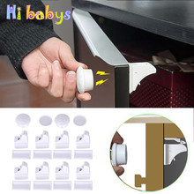 Magnetic Children Safety Lock Baby Security Cabinet Drawer Door Lock Kids Wardrobe Invisible Locks 4/8pcs lock+1/2key(China)