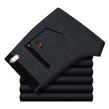 กางเกงทำงานชายชุดด้านล่างชุดลำลองตรงธุรกิจคลาสสิกกางเกงอย่างเป็นทางการขนาดใหญ่กางเกงชายสูงเอวกางเกง