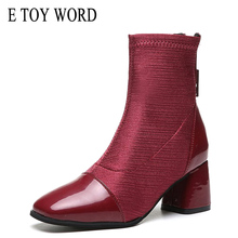 E TOY WORD Boots women boots Spring Autumn Leather Square head Socks short tube thick with high-heeled elastic