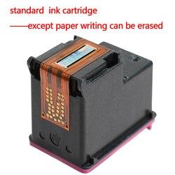 Mbrush cartucho de tinta padrão (exceto a escrita de papel pode ser apagada) mbrush-a menor impressora a cores móvel portátil do mundo
