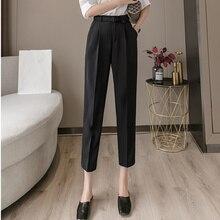 New 2020 Korean OL Style Solid Women's Formal Harem Pants wi