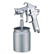цена на Air Tools Fine Spray Gun New R71 Paint Spray Gun Paint Spray Gun