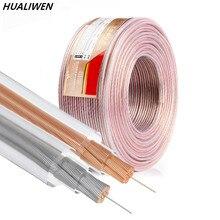 Diy alto-falante cabo hi-fi linha de áudio cabo oxigênio livre fio de cobre alto-falante para amplificador de cinema em casa ktv dj sistema