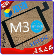 Hs1282 v190 para a estrada do quadrilátero-núcleo de vida da janela m3c 3g7.9 polegadas capacitivo do sensor externo do digitador da caligrafia da tela de toque vidro