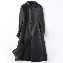 Женское однобортное пальто из натуральной овечьей кожи свободного