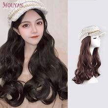 HOUYAN Hat синтетический термостойкий парик регулируемый размер темно-синяя шляпа удлиненные натуральные волнистые волосы девушки дамы вечерние