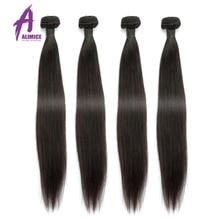 Alimice Peruvian Straight Hair Bundles 100% Remy Human