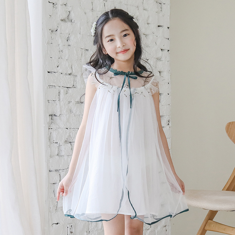 new dress 2020