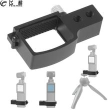 Tripod Fimi Palm Dji Osmo Quick-Release Clip-Bracket Pocket-Stabilizer Gimbal Expansion-Adapter