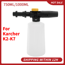 750ML/1000ML high Pressure Car Washer Snow Foam Lance Water Gun For Karcher K2 K7 Soap Foam Generator Adjustable Sprayer Nozzle