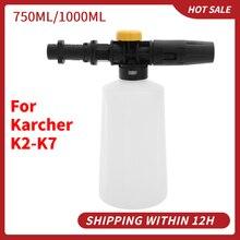 750ML/1000ML yüksek basınçlı araba yıkama köpük püskürtücü su tabancası Karcher K2 K7 sabun köpük jeneratörü ayarlanabilir püskürtücü meme
