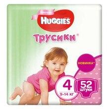 Трусики для девочек Huggies 4(9-14 кг), 52 шт