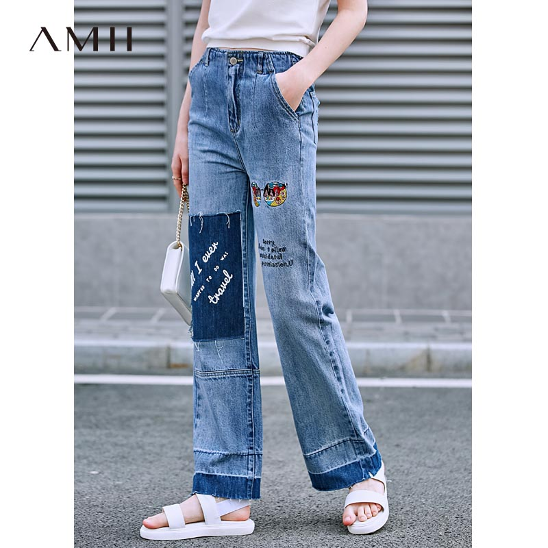 Amii Minimalist Embroidered Jeans Spring Women Loose Pocket Zipper Female Denim Long Pants 11970102