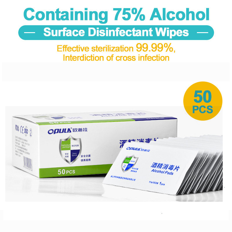 50PCS Big Size Alcohol Disinfection Wet Wipes Skin Cleaning Sterilization Wet Wipes Independent Packing Portable Alcohol Tablets
