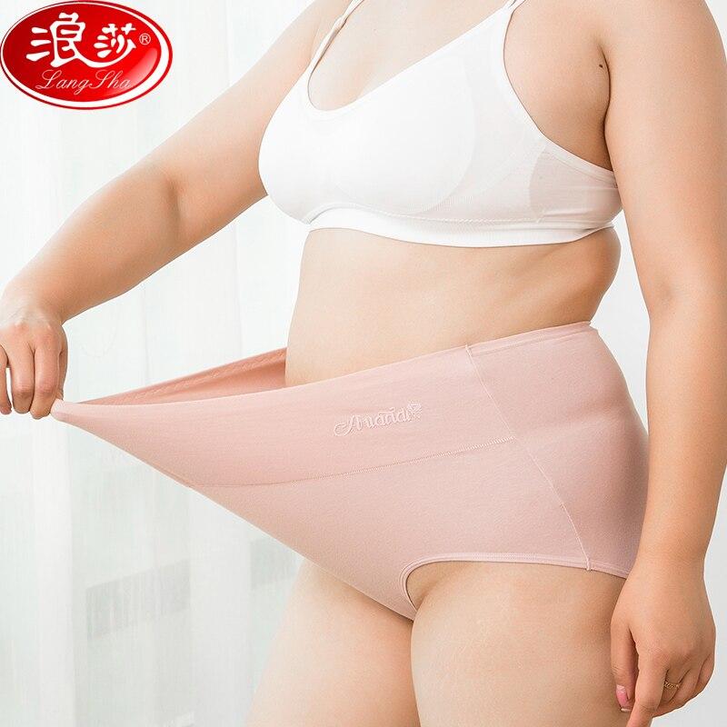 Artı boyutu M-5XL yüksek bel külot kadın pamuk iç çamaşırı konfor dikişsiz külot seksi kız zayıflama nefes külot