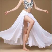 Jupe longue de danse du ventre en Satin pour femmes, tenue professionnelle, blanche, Sexy, orientale