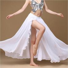Belly Dancing Side Pulling Long Satin White Skirt Lady Belly Dance Skirts Women Sexy Oriental Belly Dance Skirt Professional