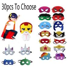 Хэллоуин Супер маски героев Рождество День рождения нарядный костюм; Маска для косплея Для детей Детский подарочный сувенир для вечеринок