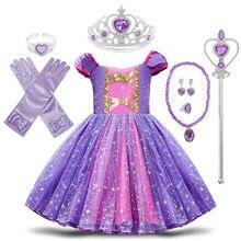 유아 아기 소녀 Rapunzel 소피아 공주 의상 할로윈 코스프레 옷 유아 파티 롤 플레잉 키즈 소녀를위한 멋진 드레스