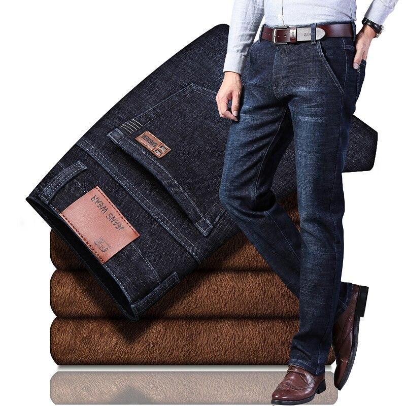 Plus Velvet Jeans Men's Winter Thick Warm Straight Straight Slim Fashion Wash Plus Velvet Denim Trousers Casual Trend Large Size