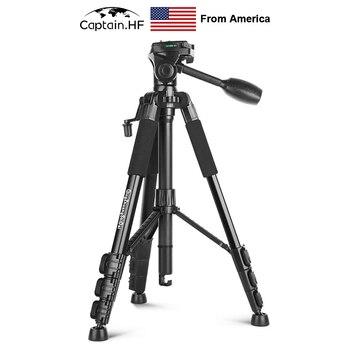 US Captain SLR Camera Tripod DV Photography Portable Travel Tripod, Folding Tripod for Photo Studios