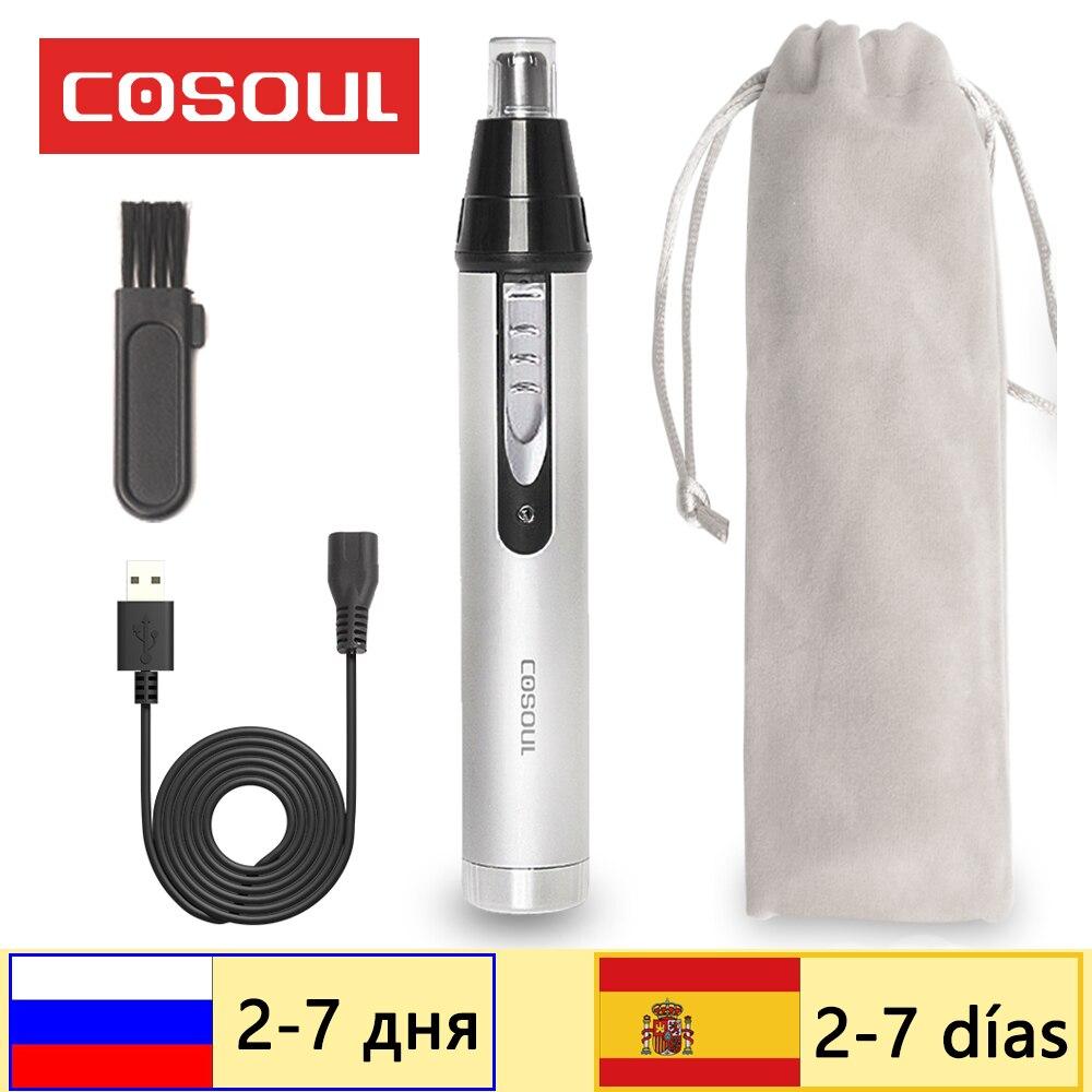 Перезаряжаемый триммер для волос в носу, электрическая машинка для стрижки волос в носу и ушах, бритва, бритва, триммер для бровей, эпиляторы...